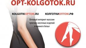 надверный банер оптового интернет-магазина OPT-KOLGOTOK