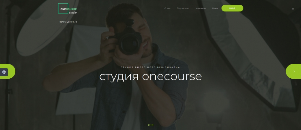 onecourse-studio