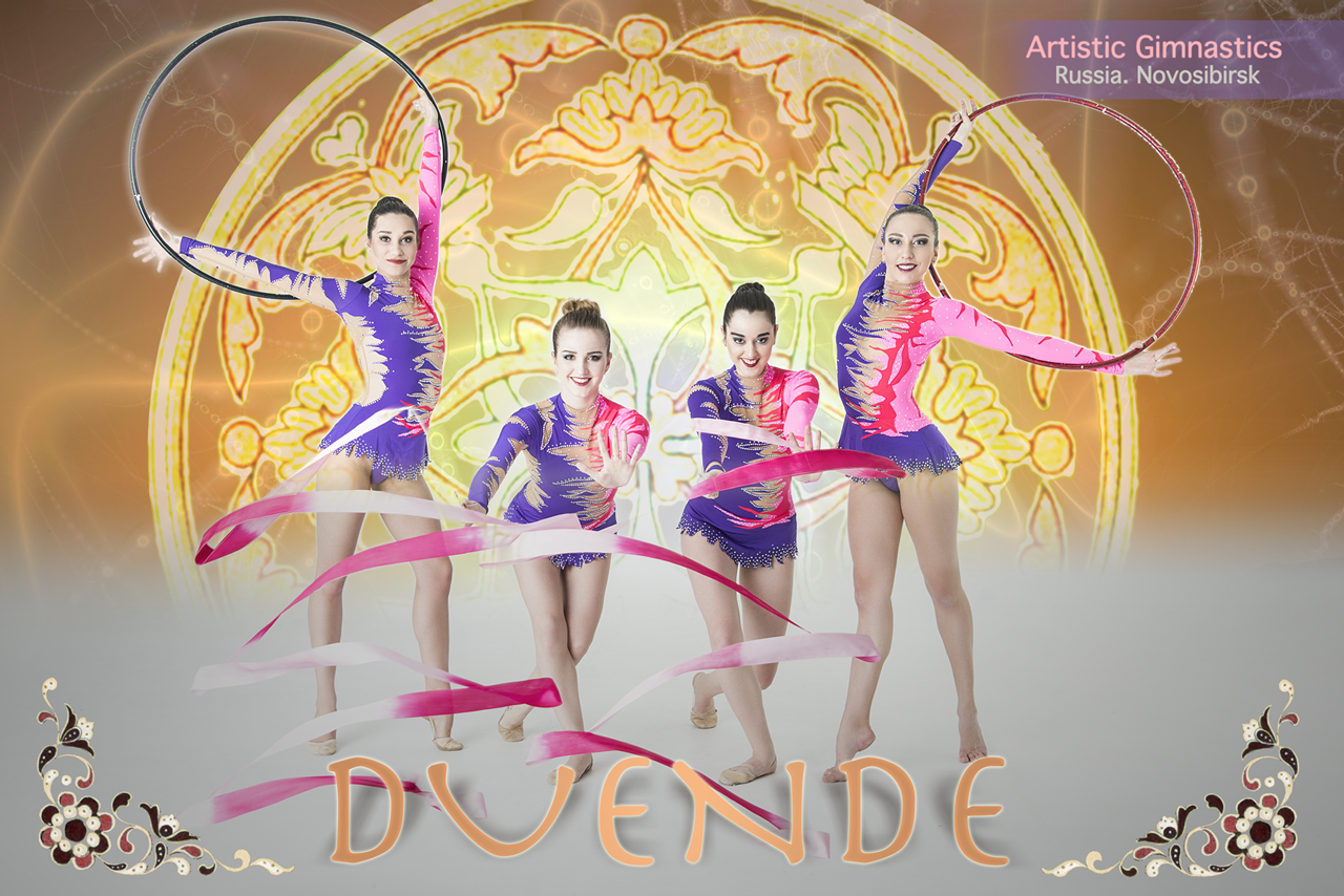 duende poster web