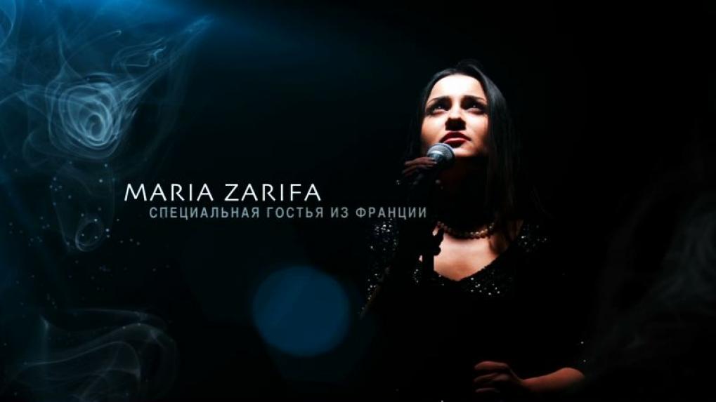 intro MARIA ZARIFA